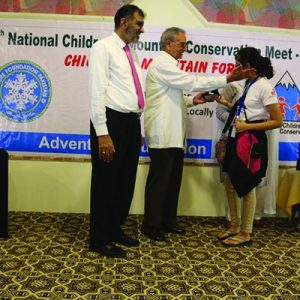 National Childrens Mountain Conservation (3)